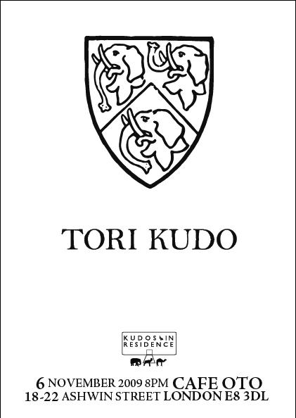 tori_kudo