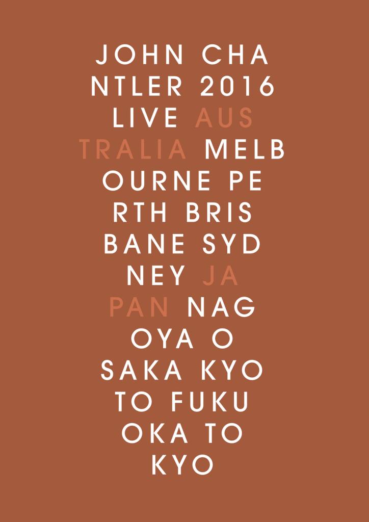 au-jp-web-poster